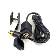 3.1 amp dual USB charger for motorcycle Hella, DIN, BMW style power socket