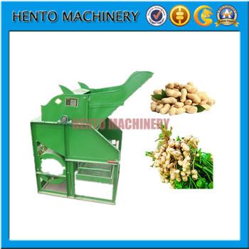 High Qulity Peanut Harvester China Supplier