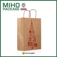 Direct Factory Customized Paper Shopping Bag With Logo Print