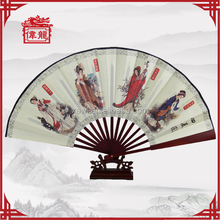 Big Chinese Decoration Fan Supplieranufacturers At Alibaba Com