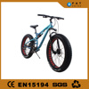 26'' fat rim mini chopper chromoly bike frame