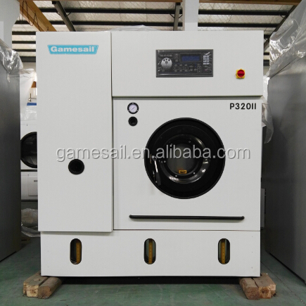 Dry cleaning machine price in China commercial laundry equipment