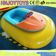 PVC Kids Inflatable Aqua Boat for Sale