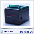 CP-80301 Avoid order missing high printing speed thermal printer 80mm
