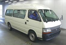 TOYOTA HIACE COMMUTER / 15 SEATER