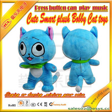 smart comunication plush cat toys,smart speaking plush toys