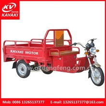 2015 China cargo tricycles on sale best price africa electric cargo trike/Scooter 3 Wheel Trike