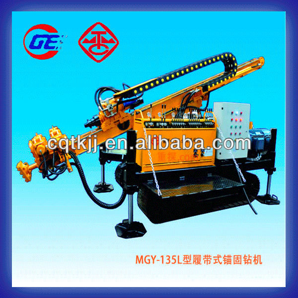 2015 hydraulic portable MGY-135L hot sale Chongtan Crawler Portable Rotary Bored Pile drill rig