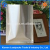 High quality laminated material food heat seal heat seal aluminum foil bags with tear notch