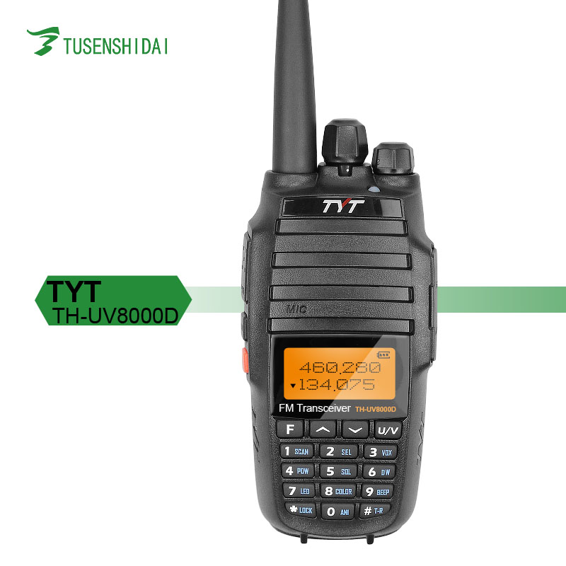 TYT TH-UV8000D 10W Transceiver Cross-band Repeater U/VHF Two Way Radio 3600mAh big capacity