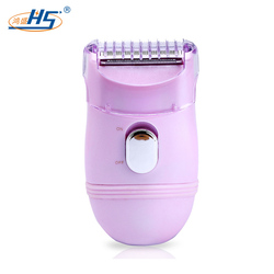 Mini safe durable battery operated ladies personal shavers