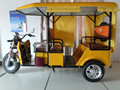 YuFeng hot electric rickshaw for passenger 2015