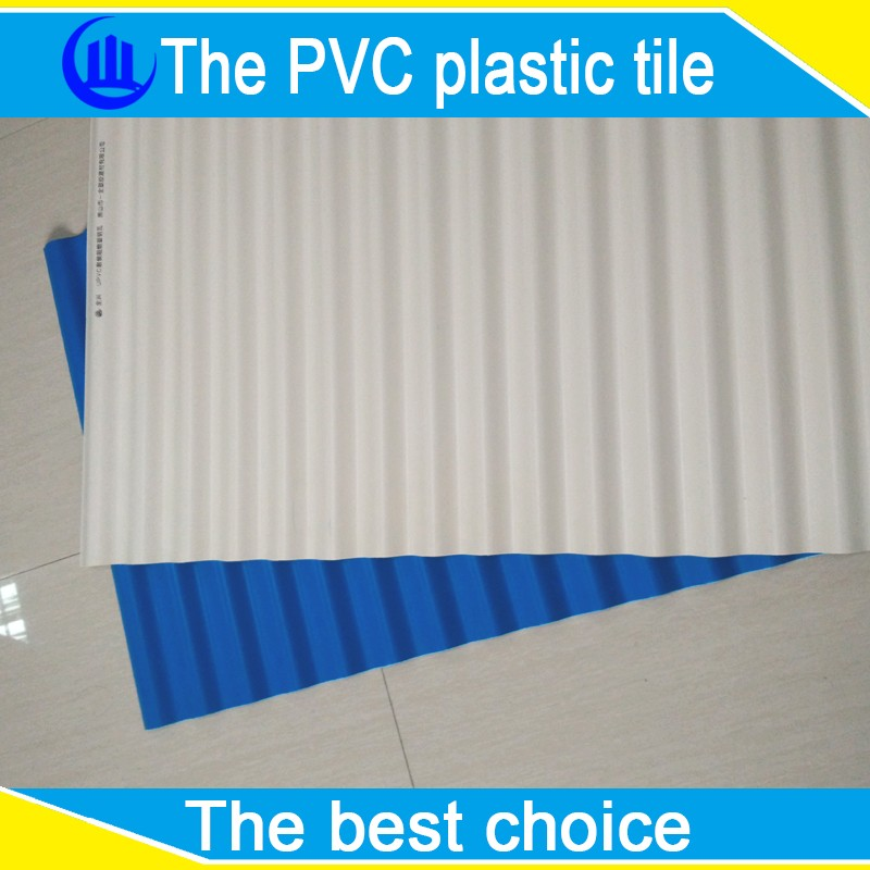 Anti corrosion heat shield thermal insulation plastic pvc roof tiles/roof sheet/pvc tile trim plastic strip