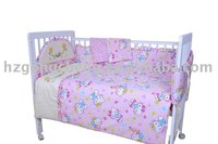 7pcs bedding set for baby
