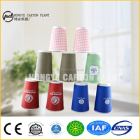 taken away cup good quality custom one-off ripple wall paper cup of corrugated paper cupsprinted disposable paper coffee cups