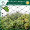 /product-detail/stainless-steel-home-depot-wire-mesh-chicken-wire-mesh-60397825123.html