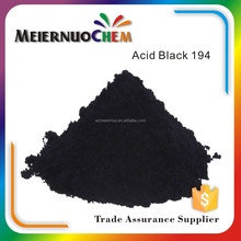 Acid black MSRL Acid black 194 dye a coat wool