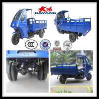 Heavy Duty Cargo Tricycle 250cc china motor five wheel motorcycle Factory with CCC Certificate