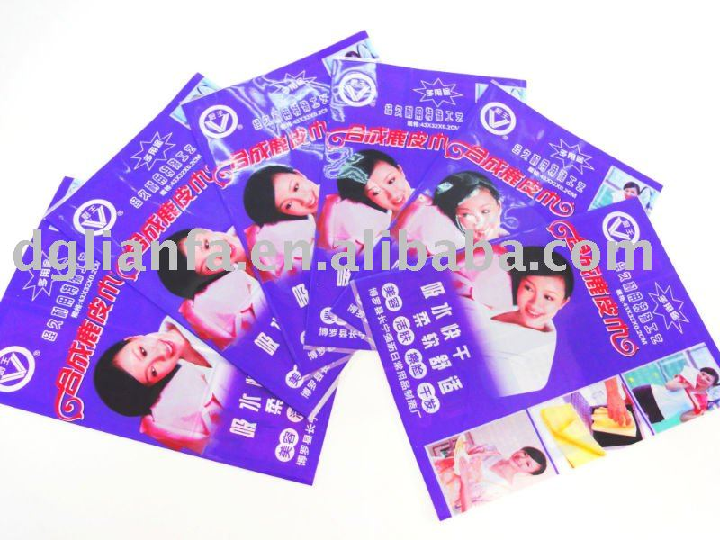PVC biodegradable plastic sleeve for promotion