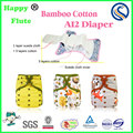 happy flute baby cloth diaper reusable AI2 diapers summer diaper