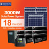 High effiency easy install on-grid and off-grid 3000W solar energy storage system for home use 3kw solar energy systems