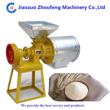 Small wheat flour mill milling machinery prices(Whatsapp:13782789572)