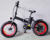 Fat Tire Foldable Electric Bicycle, Ebicycle for sale