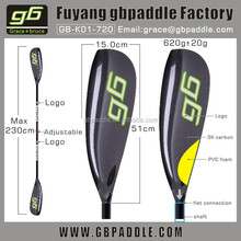 2016 kayak wing paddle racing kayak boat for sale