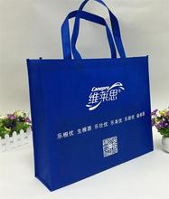 bags gift pp buyer non woven bag with eyelets