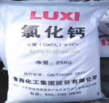 LUXI chemical supply Calcium chloride dihydrate