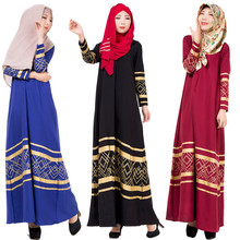Muslim Dress Jilbab Islamic Clothing Malaysia Women Long Dress Fashion