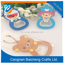 Soft pvc rubber cute animal beer bottle opener key chain with cheap price