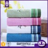 /product-detail/2017-hot-china-supplier-professional-comfortable-antibacterial-fiber-bamboo-towel-522444457.html