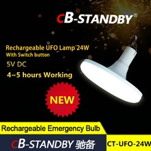 high lumen led emergency UFO lamp rechargeable light