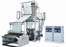 High Speed LDPE/HDPE Film Blowing Machine