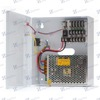 Zeatwo CCTV Power Supply 5CH Metal