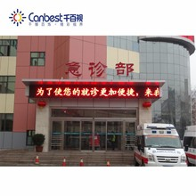 CANBEST outdoor fixed high brightness led running message display