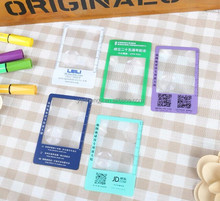 Free sample Promotional Magnifying Glass Business Cards / Plastic Bookmarks PVC Magnifier