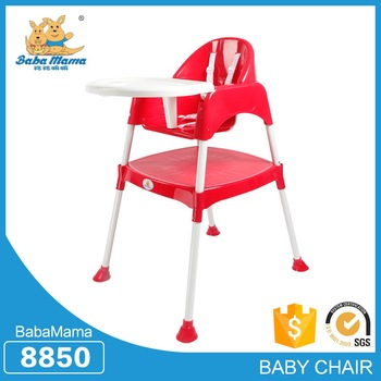 China wholesale wholesale PP plastic baby high chair with steel feet portable high chair kids for christmas promotion