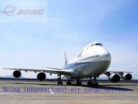 good air freight service International Shipping air transport to USA---Samous2