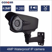 P2P 4.0 mp IP66 Waterproof Outdoor Bullet Camera Infared Day And Night CCTV Security