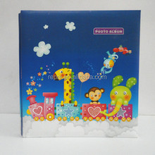 Cute Baby photo album self-adhesive album