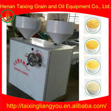 grain milling maize powder milled corn grinding mill machine