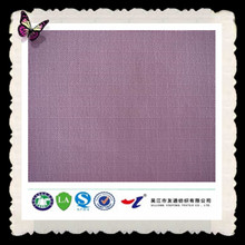hot china products wholesale Polyester Pongee fabrics textile