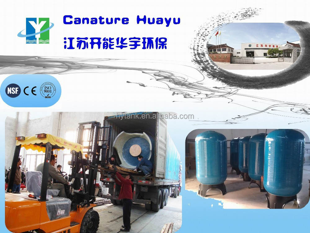 RO water treatment equipment/water purification system with FRP tank/2015/FRP Tank for Water Treatment Softened water treatment
