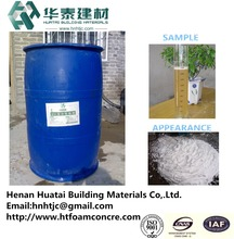 factory supply price concrete chemicals to the foam HTW-1