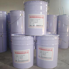 Waterproof Polysulfide Sealant for Building