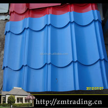 prepainted galvanized metal color steel roof tile for house
