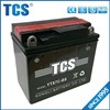 on sale 12v 7ah 20hr dry cell battery for scooter