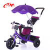 new model hot selling 3-1 baby tricycle/baby lexus tricycle deluxe trikes with CE/EN71 baby tricycle children bicycle in yiwu